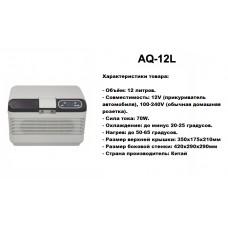 Автохолодильник AQ-12L (12 литров)