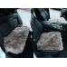 Квадрат на сиденье (A) Длинный ворс - Комплект: Бежевый