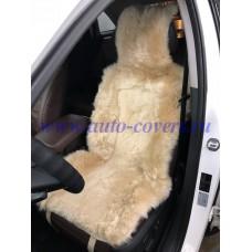 Меховая накидка на сиденье из кусковой Овчины (комбинированный ворс)