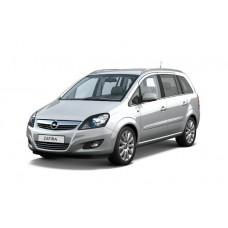 Чехлы на Opel Zafira B 2005-2014 г.в (Автопилот)