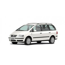 Чехлы на Volkswagen Sharan 7 мест с 1995-2010 г.в.