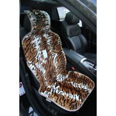 Меховая накидка на сиденье из меха Кролика с окрасом Тигр