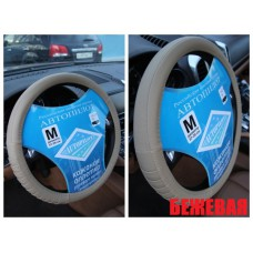 Оплетка на руль автомобиля из кожи 11 NR 1223