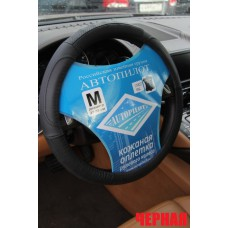 Оплетка на руль автомобиля из кожи 11 NR 223