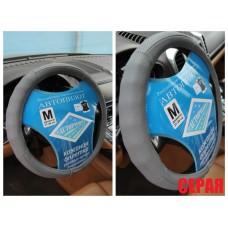 Оплетка на руль автомобиля из кожи 13 NR 0504