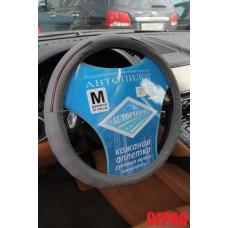 Оплетка на руль автомобиля из кожи 13 NR 1216