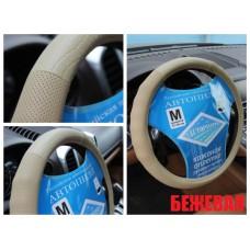 Оплетка на руль автомобиля из кожи и кожезаменителя 13 NR 1221