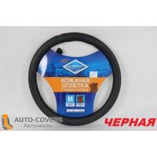 Оплетка на руль автомобиля из кожзаменителя 11 NR 710